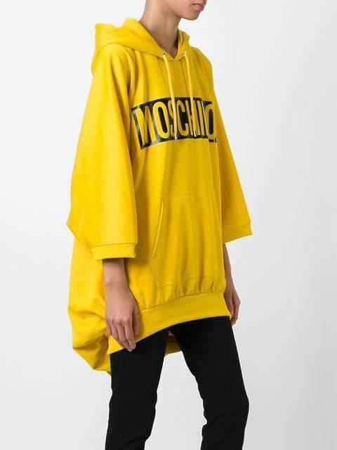 Moschino hoodie: 30 sudaderas chulas que te encantaran