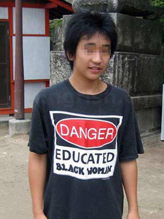 Mujer negra educada - Fails de camisetas