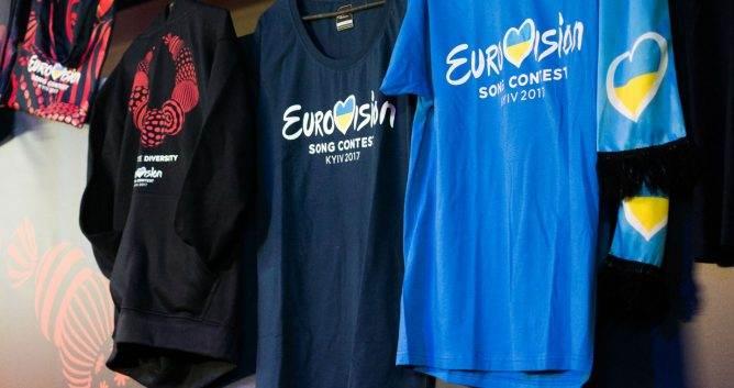 Camisetas Eurovisión