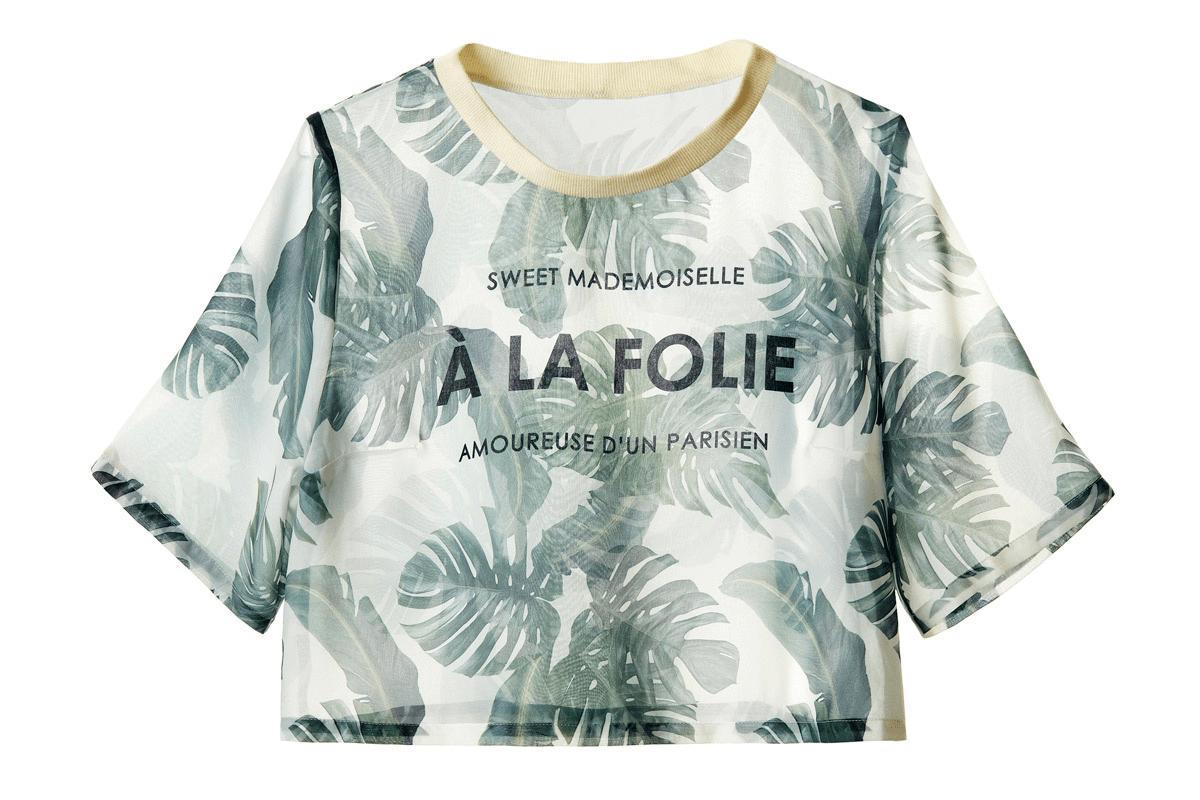 camisetas molonas, H&M, hawaii