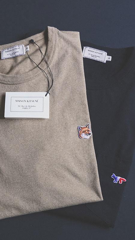 Inversiones rentables - Camisetas personalizadas